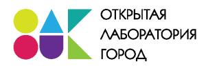 http://cisr.pro/platform/otkrytaya-laboratoriya-gorod-olg-2/