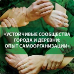 news_logo_1155_big